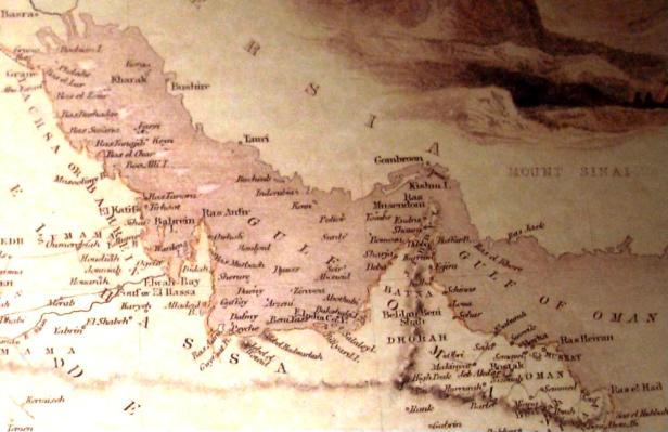 Persian-gulf-dubai-mus
